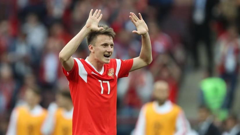 Орещук считает, что переход Головина в «Монако» откроет окно в Европу российским футболистам