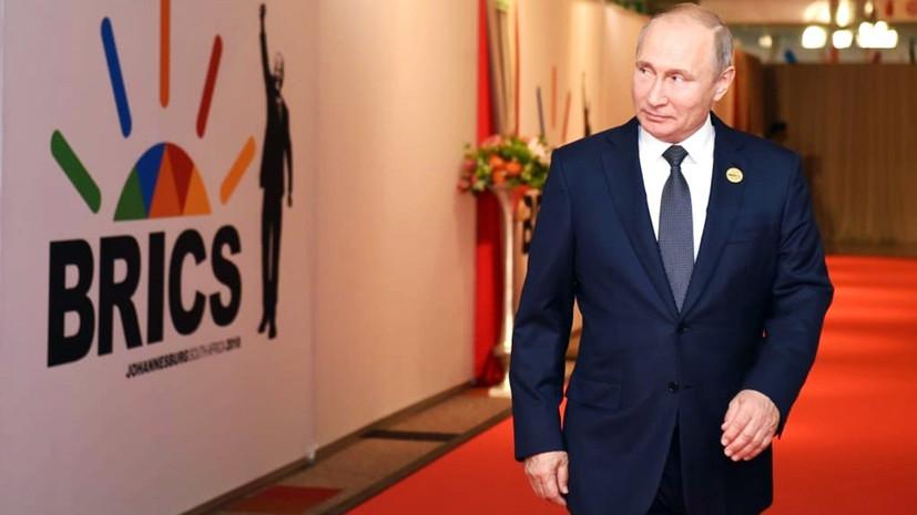 «Нужны соответствующие условия»: Путин рассказал о перспективах продолжения двусторонних контактов с Трампом