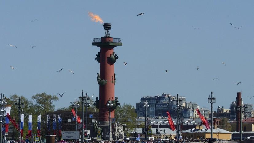 На Ростральных колоннах в Петербурге зажгут факелы в честь Дня ВМФ