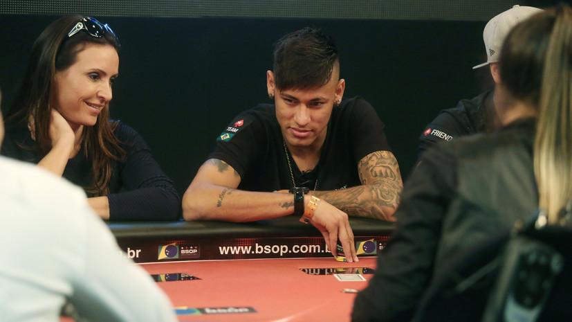Неймар занял шестое место на турнире по покеру
