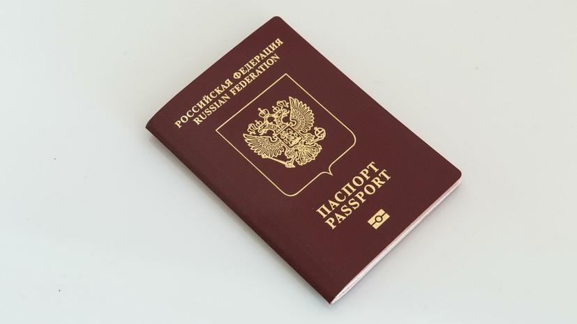 В Финляндии россиянам угрожают депортацией из-за крымских паспортов