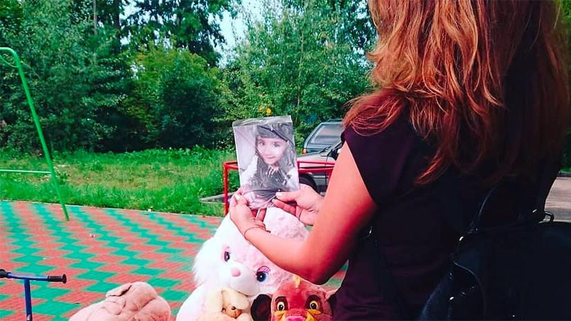 «Зверское насилие»: в Совфеде просят генпрокурора взять под личный контроль дело об убитой пятилетней девочке