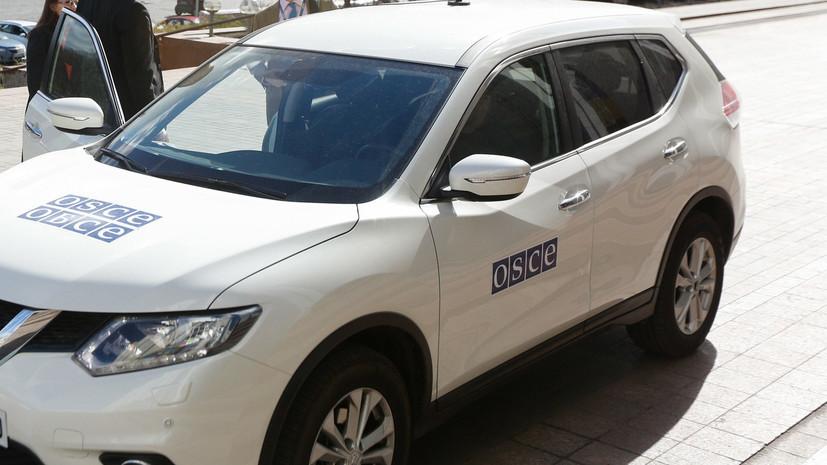 Генсек ОБСЕ призвал предоставить миссии доступ на всю территорию Украины