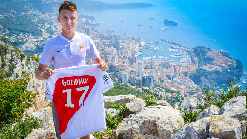 «Монако» объявил о переходе Головина