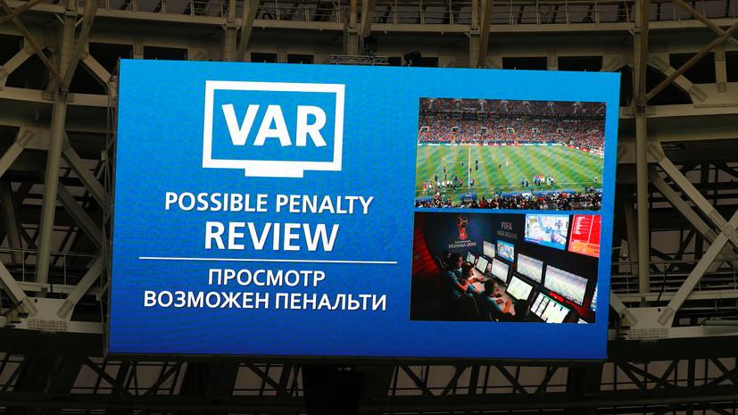 Дзюба: без VAR нам бы не дали пенальти в ворота Испании на ЧМ-2018