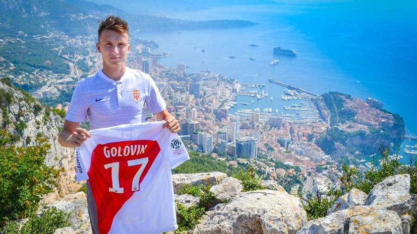 Орлов: Гинер содрал €30 млн с «Монако»
