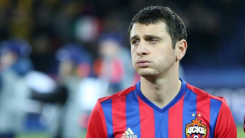 Дзагоев получил травму и был заменён на 13-й минуте матча за Суперкубок России