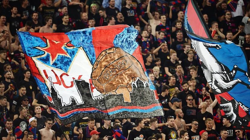 На матче за Суперкубок России «Локомотив» — ЦСКА зафиксирован аншлаг