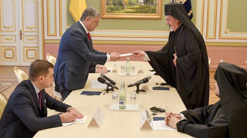 Патриарх Варфоломей передал послание Порошенко