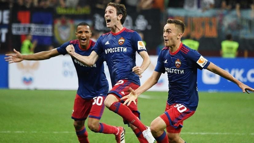 Новая история армейцев: ЦСКА в седьмой раз завоевал Суперкубок России по футболу