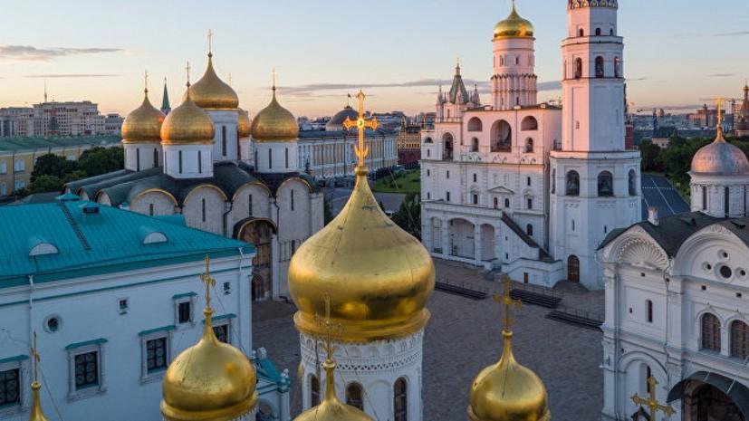 В Московском Кремле началась литургия в честь 1030-летия Крещения Руси