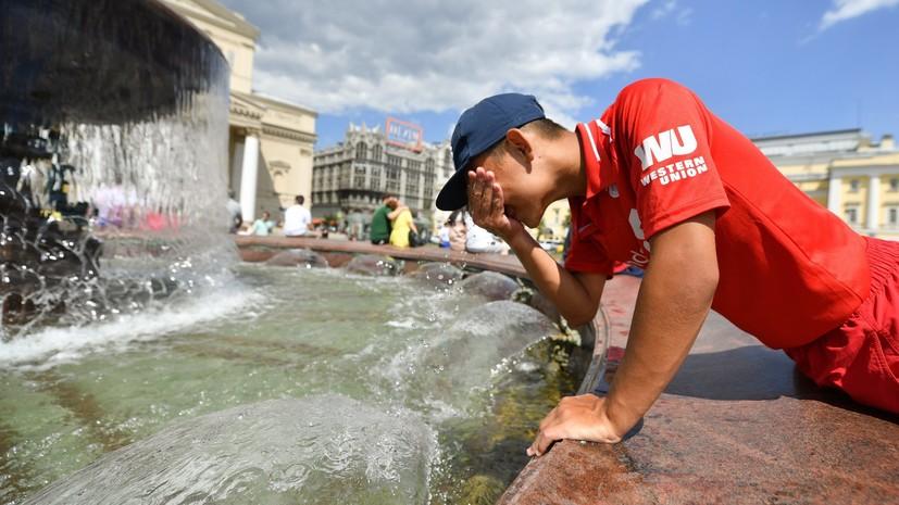 В МЧС предупредили о жаркой погоде в Москве