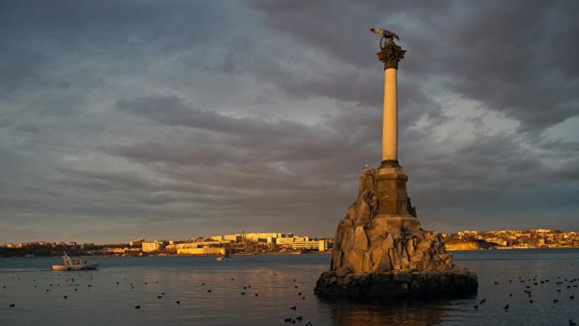 Совфед принял закон о Дне принятия Крыма в состав Российской империи
