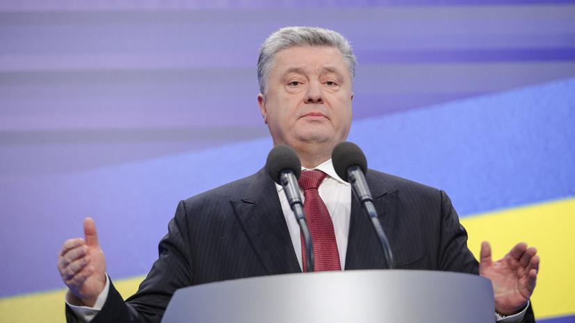 Порошенко заявил, что получение автокефалии завершит утверждение независимости Украины