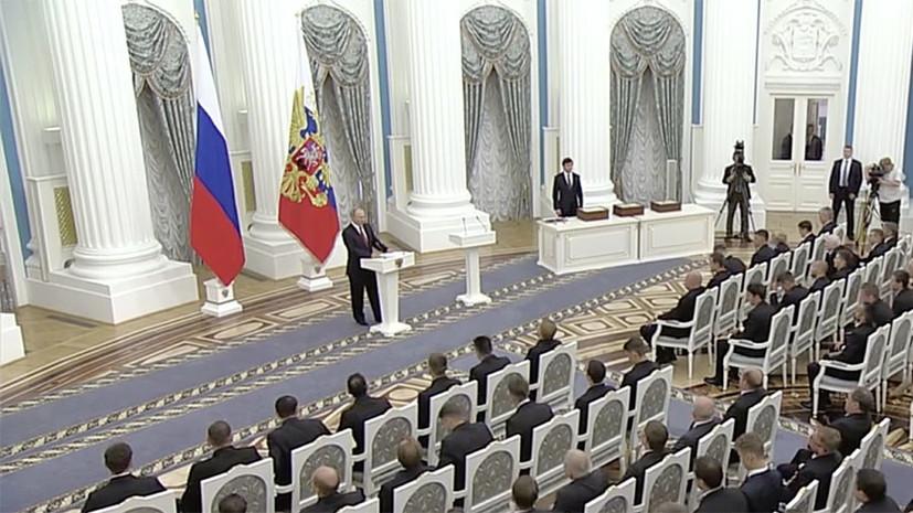 Путин вручил госнаграды игрокам и тренерам сборной России по футболу