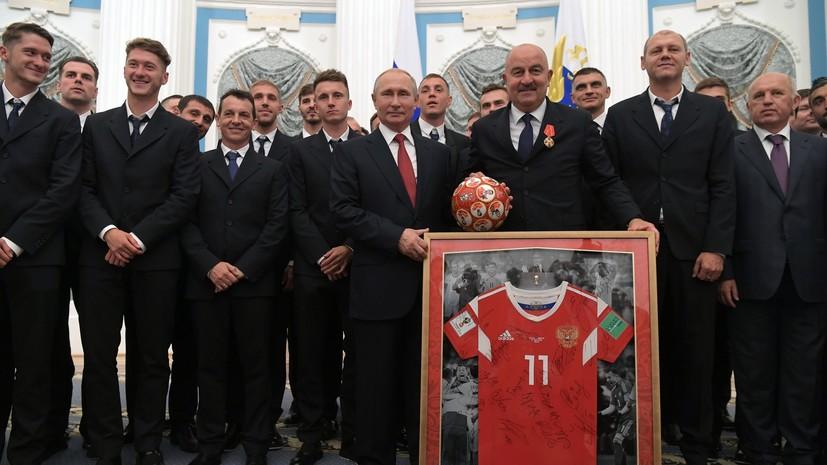 Футболисты сборной России выступили с благодарностью Путину