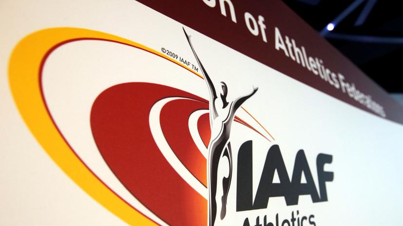 Украина и Белоруссия попали в список стран с высоким риском применения допинга