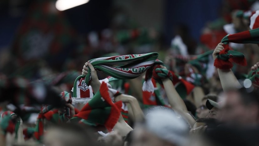 Болельщики «Локомотива» отметились оскорбительными кричалками во время матча за Суперкубок