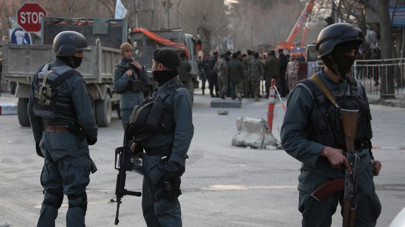 В результате нападения на медицинский центр в Афганистане погибли два человека
