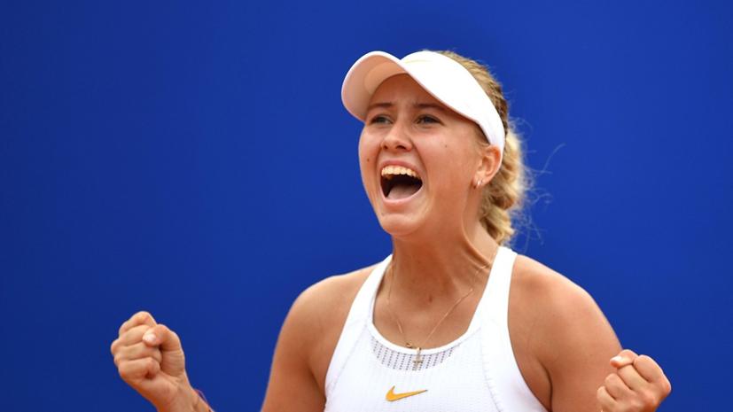 Потапова назвала своей мечтой выход в финал турнира WTA в Москве