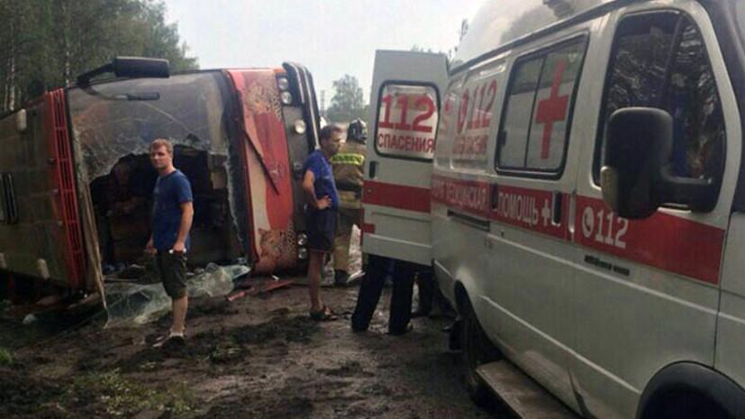 «Не сталкивался с другими автомобилями»: что известно об опрокинувшемся в Подмосковье автобусе