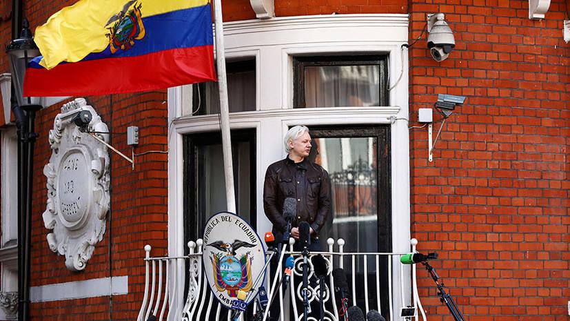 «Его дни в посольстве сочтены»: экс-президент Эквадора о ситуации вокруг Ассанжа