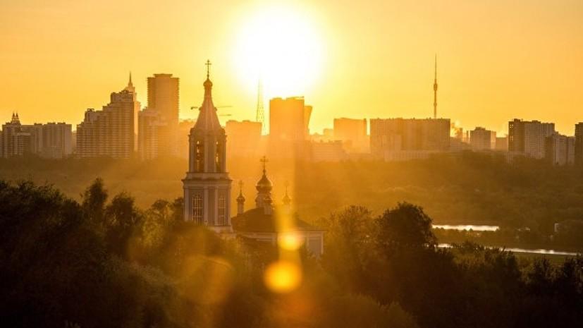 Погода в Москве 28 июля стала самой жаркой с начала года