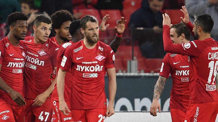 «Спартак» обыграл «Оренбург» в первом туре РПЛ