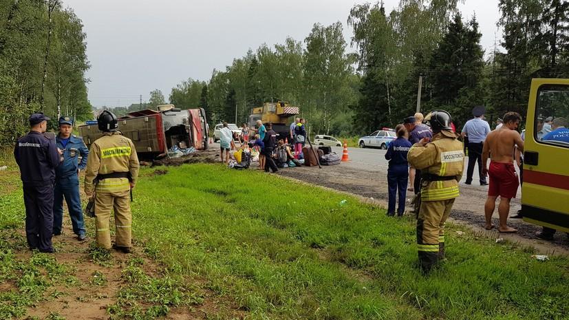 В Минздраве уточнили число пострадавших в результате ДТП в Московской области