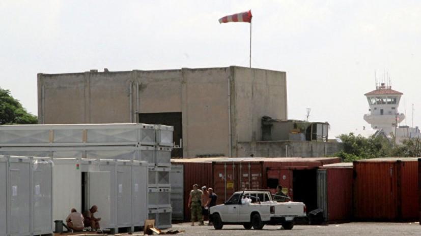 Около авиабазы Хмеймим в Сирии уничтожен неизвестный беспилотник
