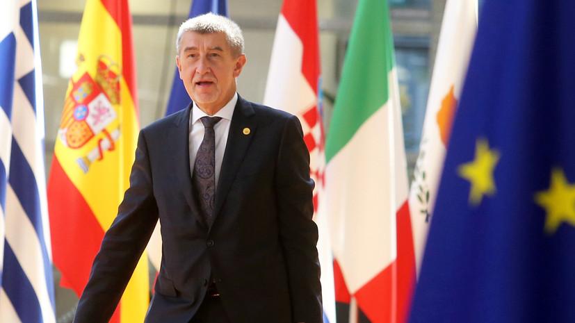 Премьер-министр Чехии заявил о необходимости бороться с нелегальной миграцией любой ценой