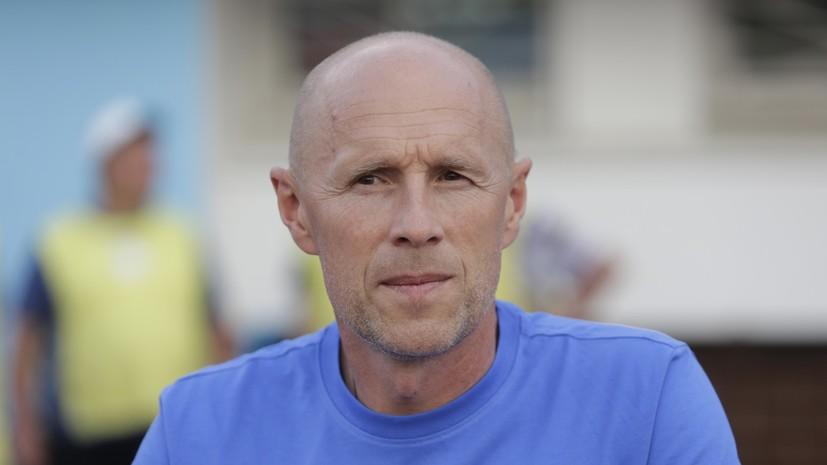 Тренер «Оренбурга» назвал нелепым пропущенный от «Спартака» мяч в матче РПЛ