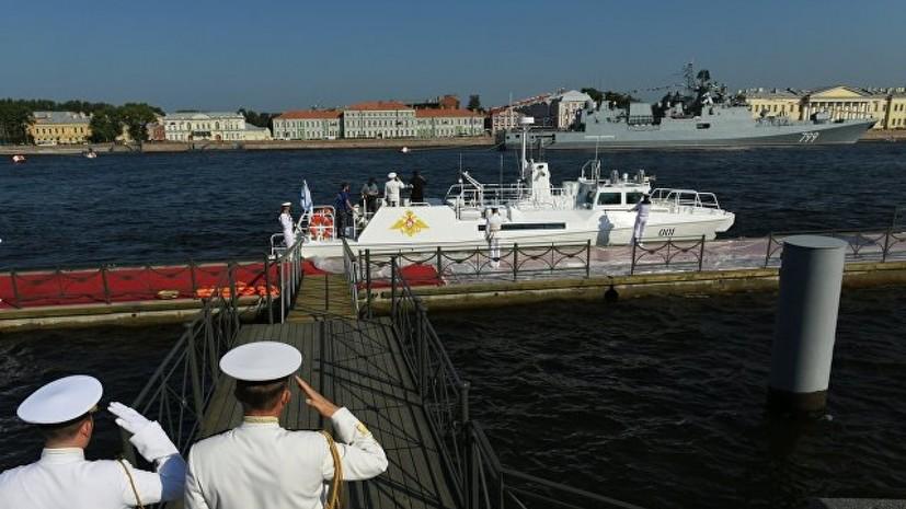 Путин с катера поприветствовал экипажи кораблей на военно-морском параде в Санкт-Петербурге