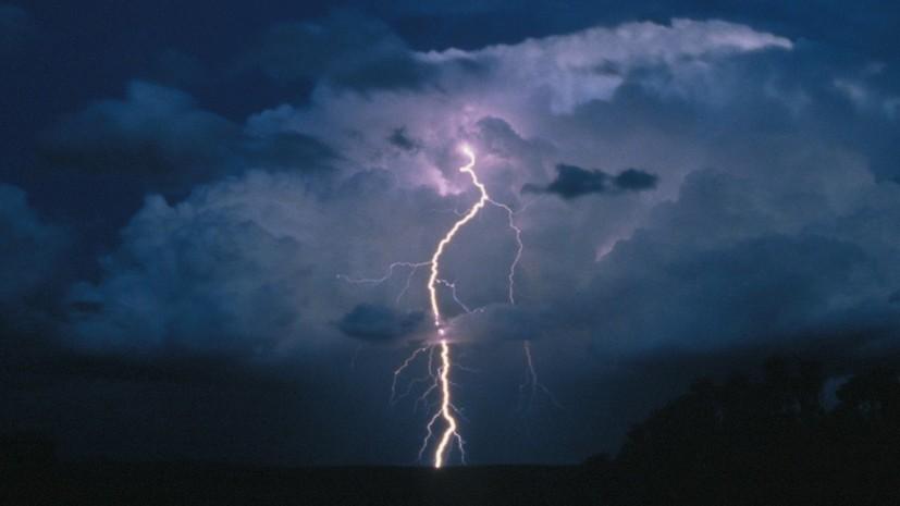 Встоличный регион вближайшие часы придет гроза, дождь исильный ветер