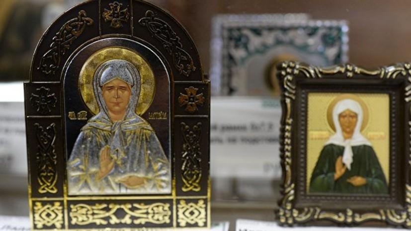 Гендиректор «Софрино» освобождён от всех должностей в организациях РПЦ