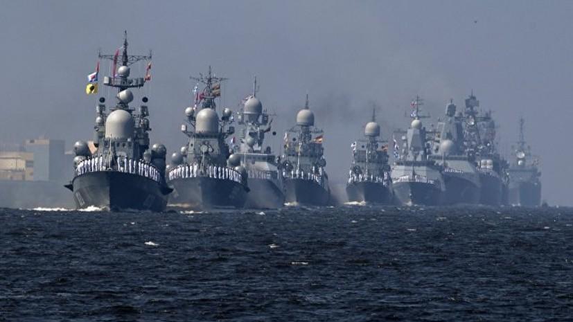 В параде ВМФ России впервые в истории поучаствовал робот