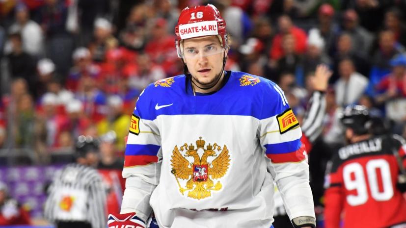 Хоккеист Плотников бросил вызов футболисту Дзюбе