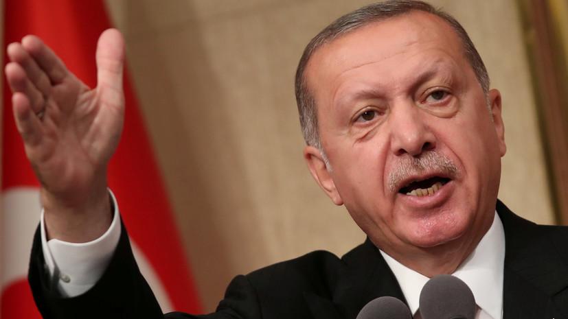 Эрдоган заявил, что не намерен поддерживать санкции США против Ирана