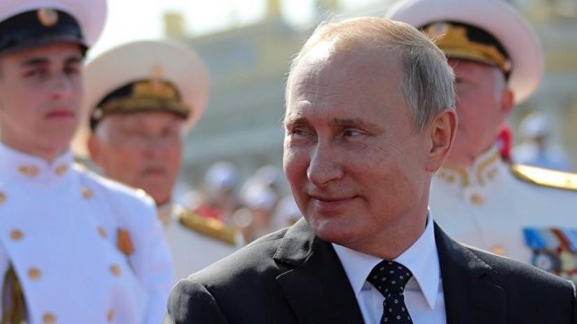 Путин рассказал, что российский флот в 2018 году получит 26 новых кораблей