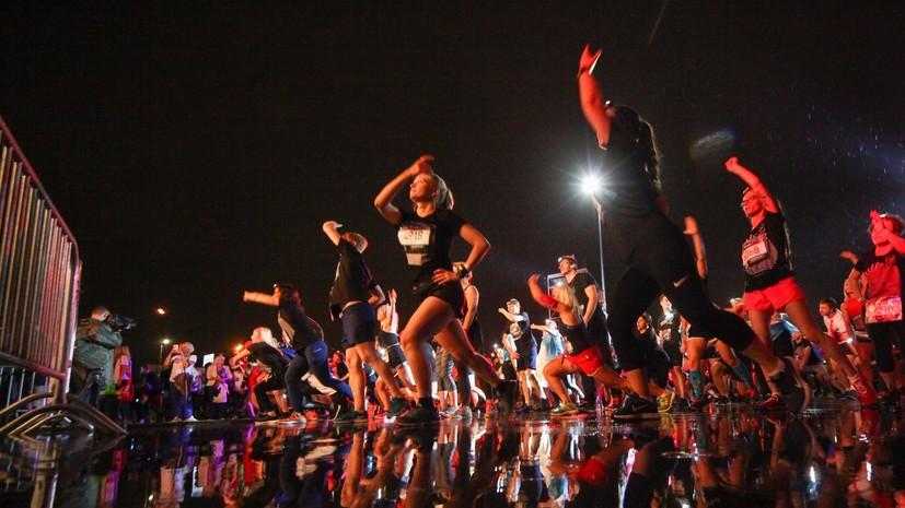 В«Ночном забеге» в Москве приняли участие 7,5 тысячи человек