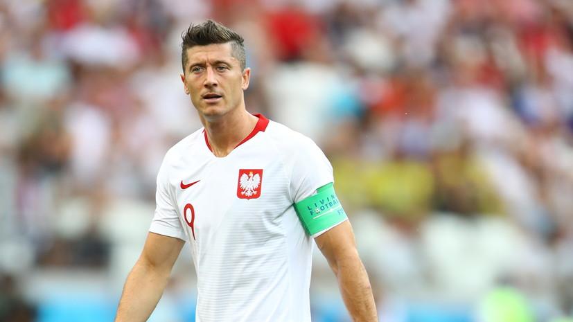 В Испании сообщили, что Левандовски хочет перейти в «Реал»