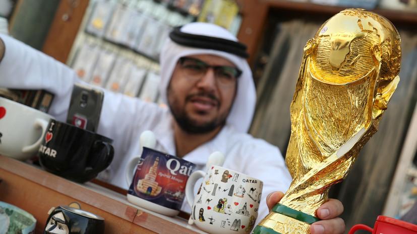 Британские СМИ сообщили, что Катар обращался к экс-агентам ЦРУ для получения права на проведение ЧМ-2022