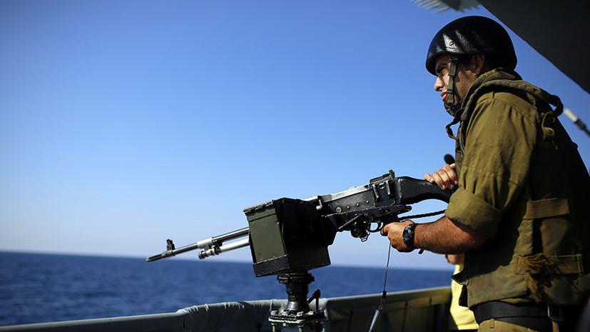СМИ: Военные Израиля перехватили судно, шедшее на прорыв блокады сектора Газа