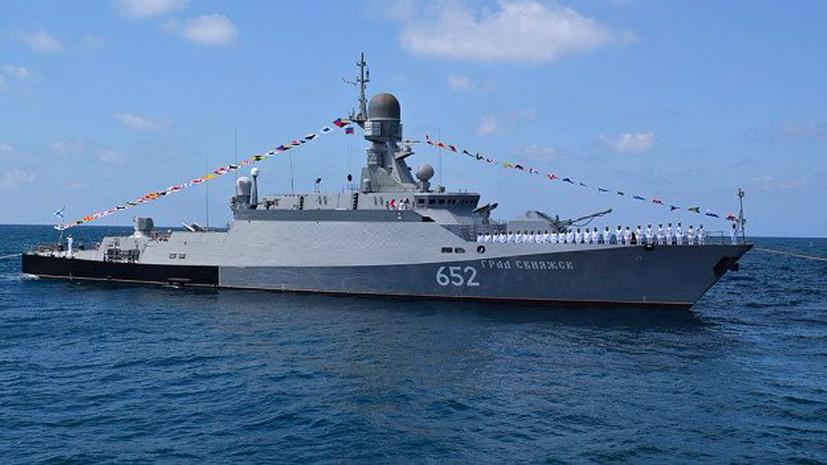 На рейде сирийского порта Тартус прошёл парад кораблей ВМФ России