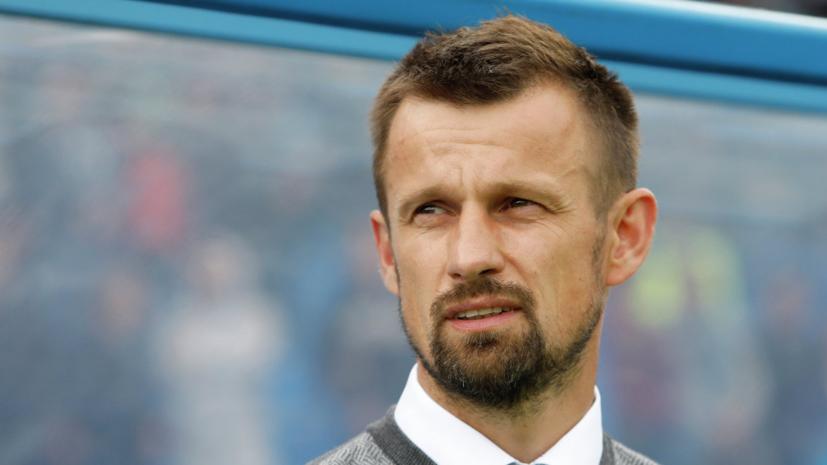 Семак прокомментировал первую победу «Зенита» в сезоне