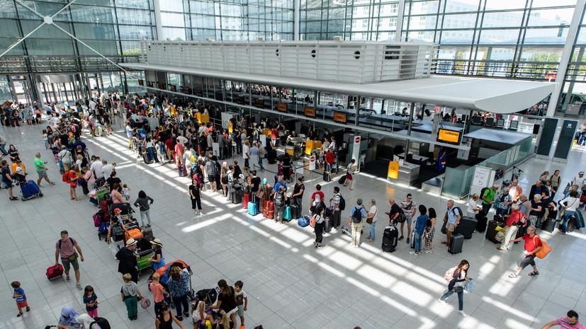 Более 300 рейсов отменены в аэропорту Мюнхена из-за инцидента с пассажиркой