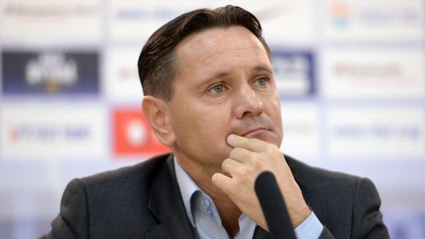 Аленичев: я не расстроен результатом матча с «Зенитом»