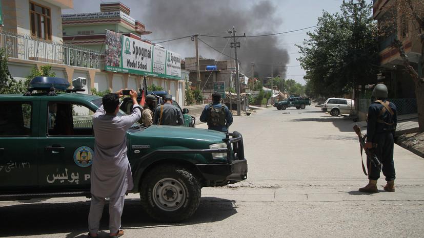 ИГ взяло на себя ответственность за теракт в Афганистане