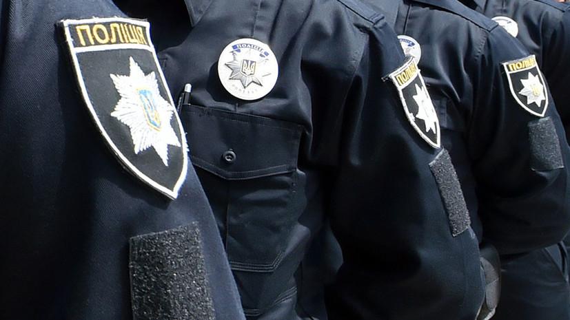 В Киеве расследуют применение полицейским слезоточивого газа против журналиста