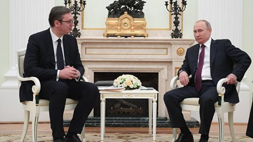 Вучич ожидает визита Путина в Сербию в ноябре